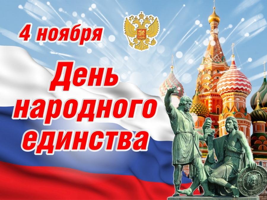 https://krasnoselsky.mos.ru/upload/medialibrary/51a/423c23827096d15f6a3f90fd1a691b32_xl.jpg
